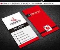 红色竖版金融服务创意大气名片设计