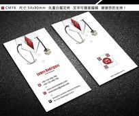 红色竖版医院医生口腔医院名片设计