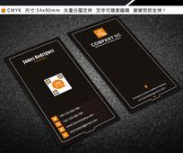 活力橙色竖版创新型企业名片设计