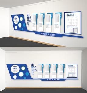 蓝色科技企业文化墙设计