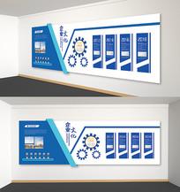 蓝色企业发展史文化墙
