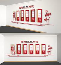 中国风红色企业文化墙设计