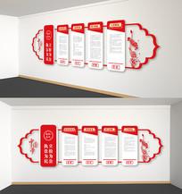 中国风检察院文化墙背景墙雕刻展板