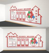 中国风新中式邻里和谐社区文化墙