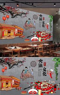 中华美食复古老火锅背景墙壁画