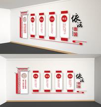 中式依法治国法治文化墙雕刻展板