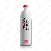 白瓷酒瓶效果图