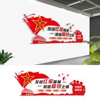 大气部队军营文化墙设计