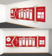 红色中式企业发展史文化墙