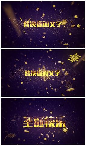 金色文字圣诞片头视频模板