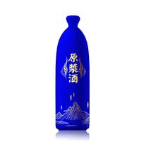 蓝色酒瓶效果图