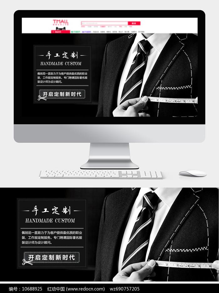 服装网页定制海报设计悦榕庄酒店建筑设计cad图片