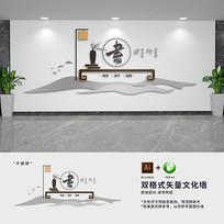 新中式校园读书文化墙