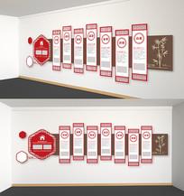 中国风红色企业雕刻文化墙