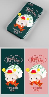 2020小清新鼠年卡通萌宠可爱手机壳图案
