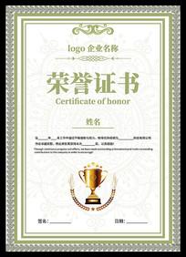 创意荣誉证书模板设计