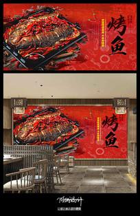 大红香辣烤鱼背景墙设计