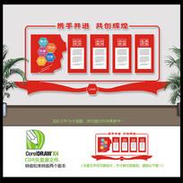 大气创意红色企业文化墙设计