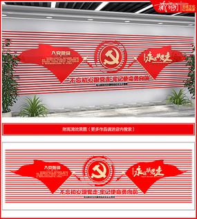 红色大气政府机关入党誓词党建文化墙