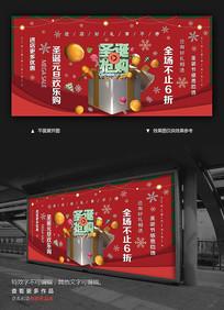 圣诞节促销背景海报