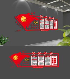 企业职工之家工会文化墙设计