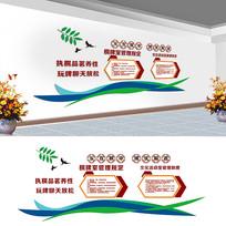 棋艺室宣传文化墙设计