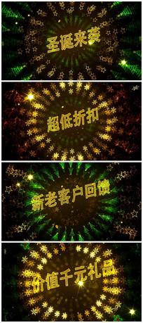 唯美圣诞粒子文字标题广告推广视频模板