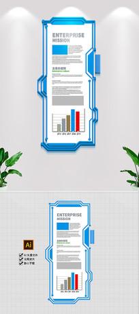 原创蓝色现代立体企业文化展板