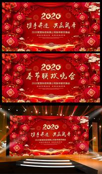 2020鼠年春节联欢晚会年会晚会舞台背景板