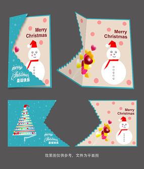 创意异形圣诞节贺卡设计