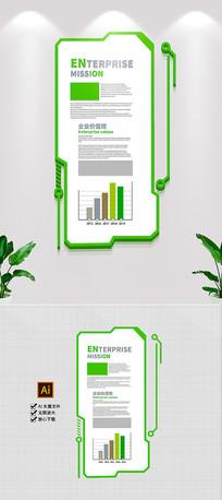高端绿色立体企业文化展板