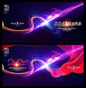 炫光2020年会舞台背景设计 PSD