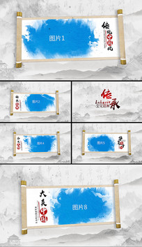 卷轴水墨大气中国风图文展示AE模版