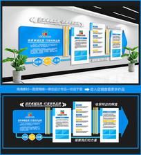 蓝色精美企业文化墙展板