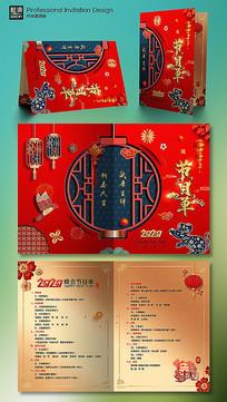 鼠年2020春节晚会节目单