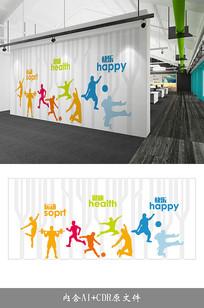 校园健身房运动文化墙