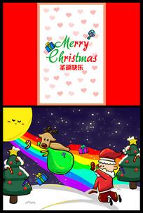 原创手绘圣诞节贺卡设计