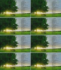 致橡树诗歌朗诵朗读LED背景视频素材