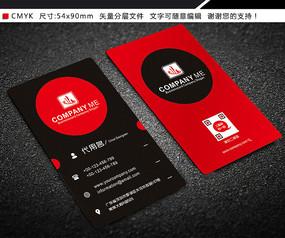 红黑大气竖版创意商务科技公司名片 CDR