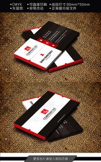 红黑简约时尚大气商务贸易公司名片