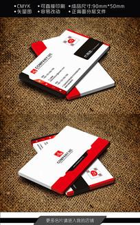 红色创意时尚商务大气简约名片设计