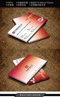 红色晶格大气时尚简约商务大气名片设计