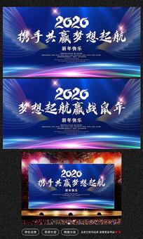 科技简约大气2020科技会议展板