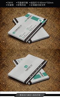 绿色简约科技公司环保公司名片设计