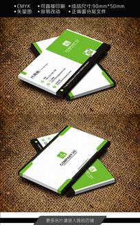 绿色简约科技公司简洁大气名片设计