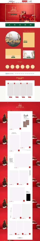 女装圣诞节首页模板 PSD