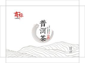 普洱茶茶叶包装