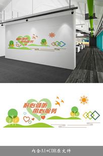 企业社区文化服务宣传口号文化墙