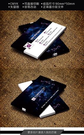 紫色创意星空大气时尚商务科技公司名片 CDR