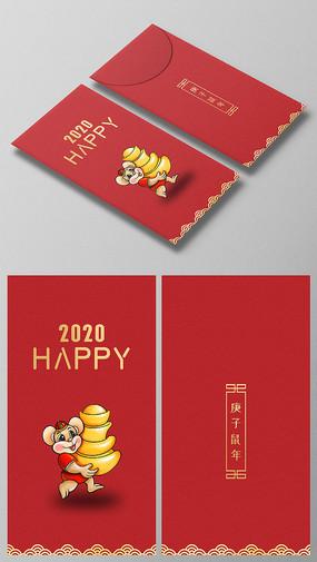 2020鼠年新年红包利是封设计模板